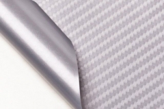3D Карбон цвет серебряный